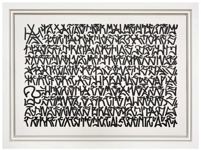 Cripta Djan, Manifesto, 2015. Spray paint on canvas, 39 × 28 in or 99 × 71.1 cm.
